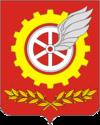 Герб города Абдулина