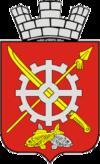 Герб города Аксая