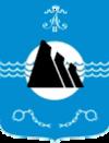 Герб Александровска-Сахалинского