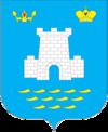 Герб города Алушты