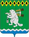 Герб города Артемовского