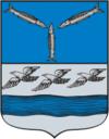 Герб города Аткарска
