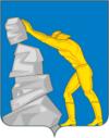 Герб города Бакала