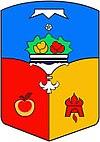 Герб города Бахчисарая