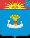 Герб города Балакова