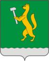 Герб Белорецка
