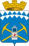 Герб города Белова