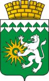 Герб города Берёзовского