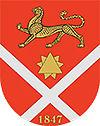 Герб города Беслана