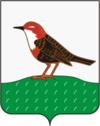 Герб города Бирска
