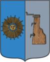 Герб города Боровичей