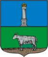 Герб города Буинска