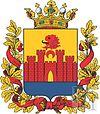 Герб города Буйнакска