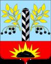 Герб города Черемхова