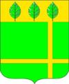Герб города Черепанова
