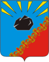Герб города Черногорска