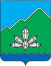Герб города Дальнегорска