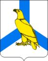 Герб города Дальнереченска