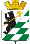 Герб города Данилова