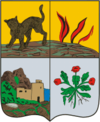 Герб города Дербента