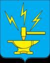 Герб города Добрянки