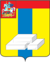 Герб Домодедова