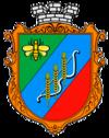 Герб города Джанкого