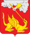 Герб города Егорьевска