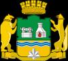 Герб города Екатеринбурга