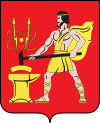Герб Электростали