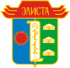 Герб города Элисты