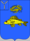 Герб города Ершова