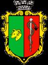 Герб города Евпатории