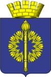 Герб города Фролова