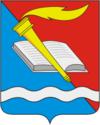 Герб города Фурманова