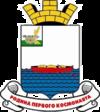 Герб города Гагарина
