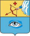 Герб города Глазова