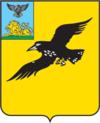 Герб города Грайворона