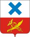 Герб города Ирбита