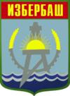 Герб города Избербаша