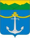 Герб города Холмска