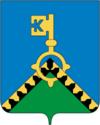 Герб города Качканара