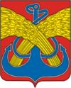 Герб города Камня-на-Оби
