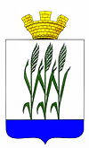 Герб города Камышина