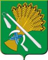 Герб города Камышлова