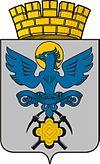 Герб города Карпинска