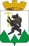 Герб города Кировграда