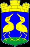 Герб города Кирсанова