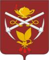 Герб города Кизела
