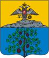 Герб города Кизляра